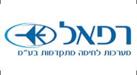 לוגו רפאל מערכות לחימה מתקדמות